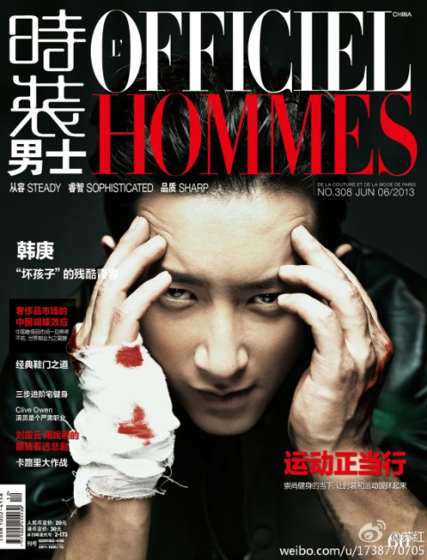 130521-l_officiel-hommes-june-2013-issue-hangeng-credit-e88b8fe7baa2